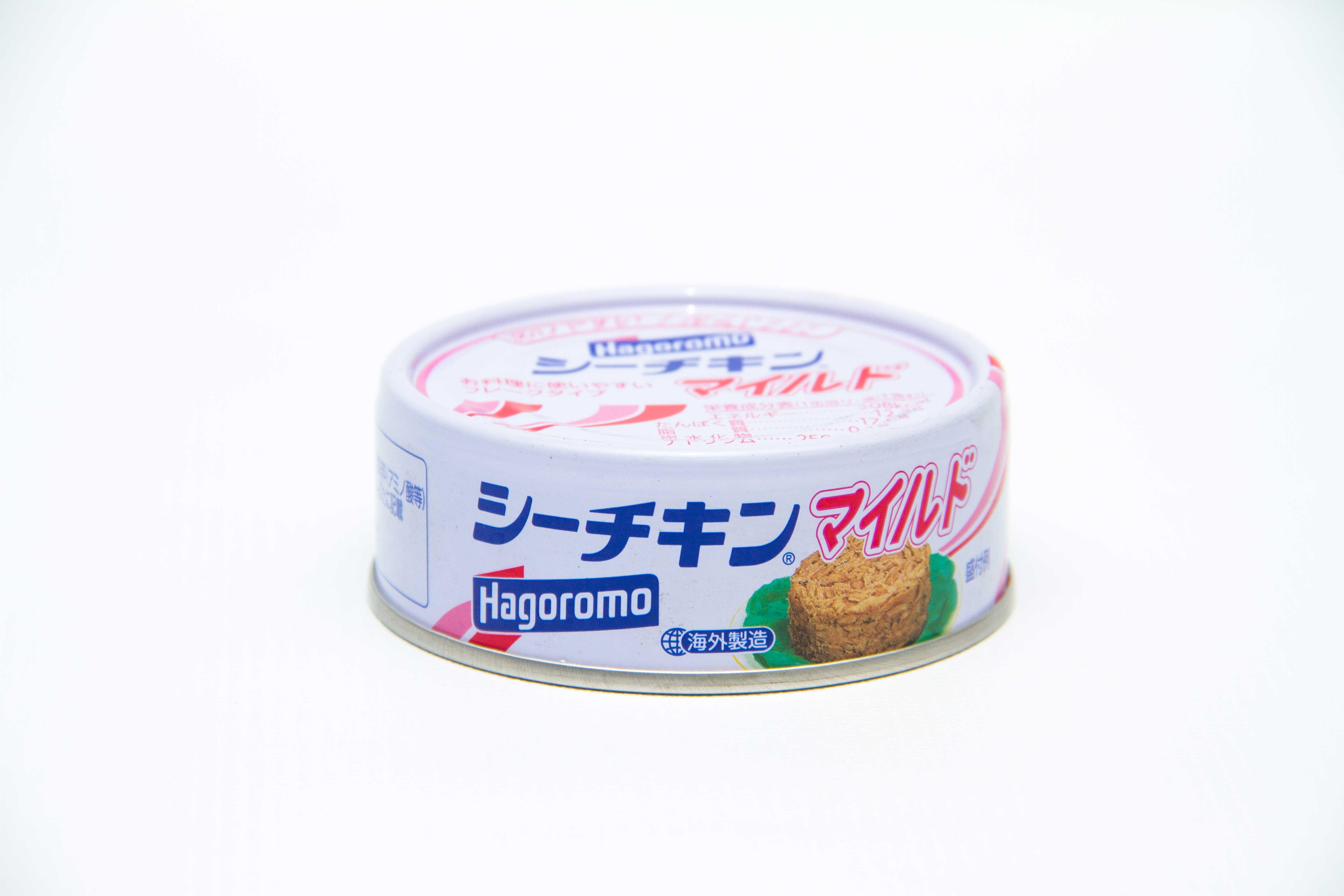 Hagoromo Seachicken Mild
